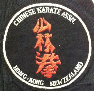 chinese karate Assn